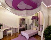 kind_room_02