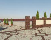 backyard_v2_4