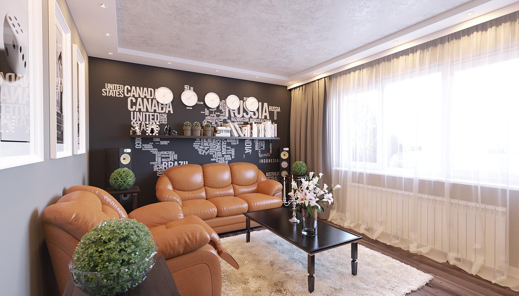 living_room_v1_2