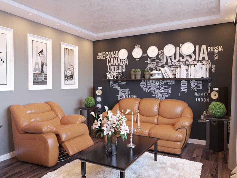 living_room_v1_4